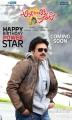 Attarintiki Daredi Pawan Kalyan Birthday Special Posters