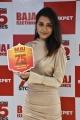 Actress Payal Rajput Launches Bajaj Electronics at Shaikpet Hyderabad Photos