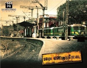 Pazhaya Vannarpettai Movie Posters Wallpapers