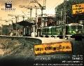 Pazhaya Vannarapettai Movie Posters Wallpapers