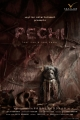 Pechi Movie First Look Poster