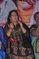 Actress Urvashi at Pechiyakka Marumagan Movie Press Meet Stills