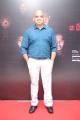 Producer Sreenidhi Sagar @ Pei Pasi Audio Launch Photos