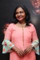 Hema Rukmani @ Pei Pasi Audio Launch Photos