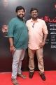Nalan Kumarasamy, Shrinivas Kavinayam @ Pei Pasi Audio Launch Photos