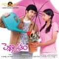 Rahul & Niti Taylor in Pelli Pustakam Movie Launch Wallpapers