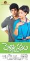 Rahul & Niti Taylor in Pelli Pustakam Movie Launch Posters
