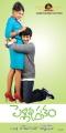 Niti Taylor, Rahul Ravindran in Pelli Pusthakam Movie Launch Posters