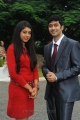 Niti Taylor, Rahul Ravindran at Pelli Pustakam Movie Opening Stills
