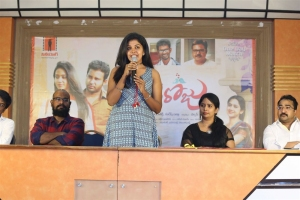 Actress Riythvika @ Pelli Roju Movie First Look Launch Stills