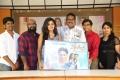 Pelli Roju Movie First Look Launch Stills
