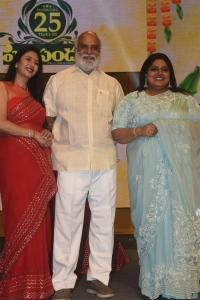 Deepti Bhatnagar, K. Raghavendra Rao, Ravali @ Pelli SandaD Pre Release Event Stills