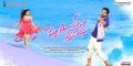 Sunaina, Chetan Seenu in Pelliki Mundu Prema Katha Movie Wallpapers