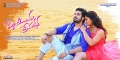 Chetan Seenu & Sunaina in Pelliki Mundu Prema Katha Movie Wallpapers