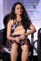 Pallavi Dora @ PEMPAK Movie Press Meet Stills