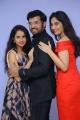 Pallavi Dora, Chandrakanth Dutta, Radhika Mehrotra @ PEMPAK Movie Press Meet Stills