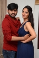 Chandrakanth, Radhika Mehrotra @ PEMPAK Movie Teaser Launch Stills