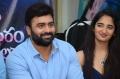 Nara Rohit @ PEMPAK Movie Teaser Launch Stills