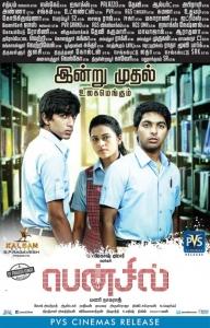 Shariq Hassan, Sri Divya, GV Prakash Kumar in Pencil Movie Release Posters