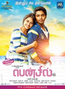 Sri Divya, GV Prakash Kumar in Pencil Movie Release Posters