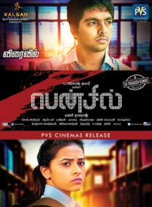 GV Prakash Kumar, Sri Divya in Pencil Movie Release Posters