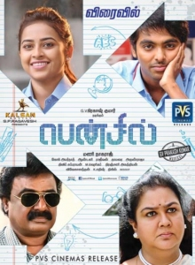 Pencil Movie Release Posters