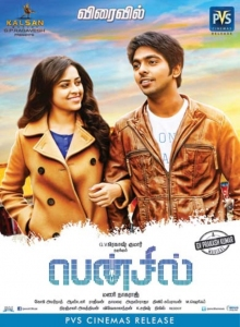 Sri Divya, GV Prakash in Pencil Movie Release Posters