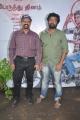 Perundhu Dhinam Movie Launch Photos
