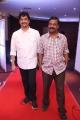 Pesarattu Movie Audio Launch Stills