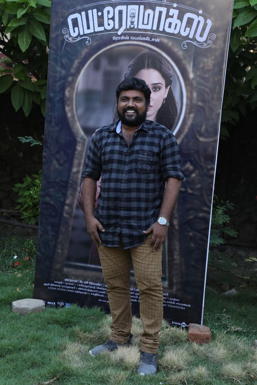 Actor Kaali Venkat @ Petromax Movie Press Meet Stills