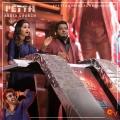 Petta Audio Release Photos