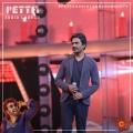Nawazuddin Siddiqui @ Petta Audio Release Photos