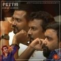 Ba=obby Simha, Samuthirakani, Sasikumar @ Petta Audio Release Photos