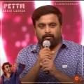 M. Sasikumar @ Petta Audio Release Photos