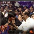 Karthik Subbaraj, Rajnikanth @ Petta Audio Release Photos