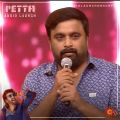 M. Sasikumar @ Petta Audio Release Photos
