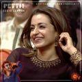 Trisha @ Petta Audio Release Photos