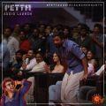 Sasikumar @ Petta Audio Release Photos