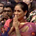 Simran @ Petta Audio Release Photos