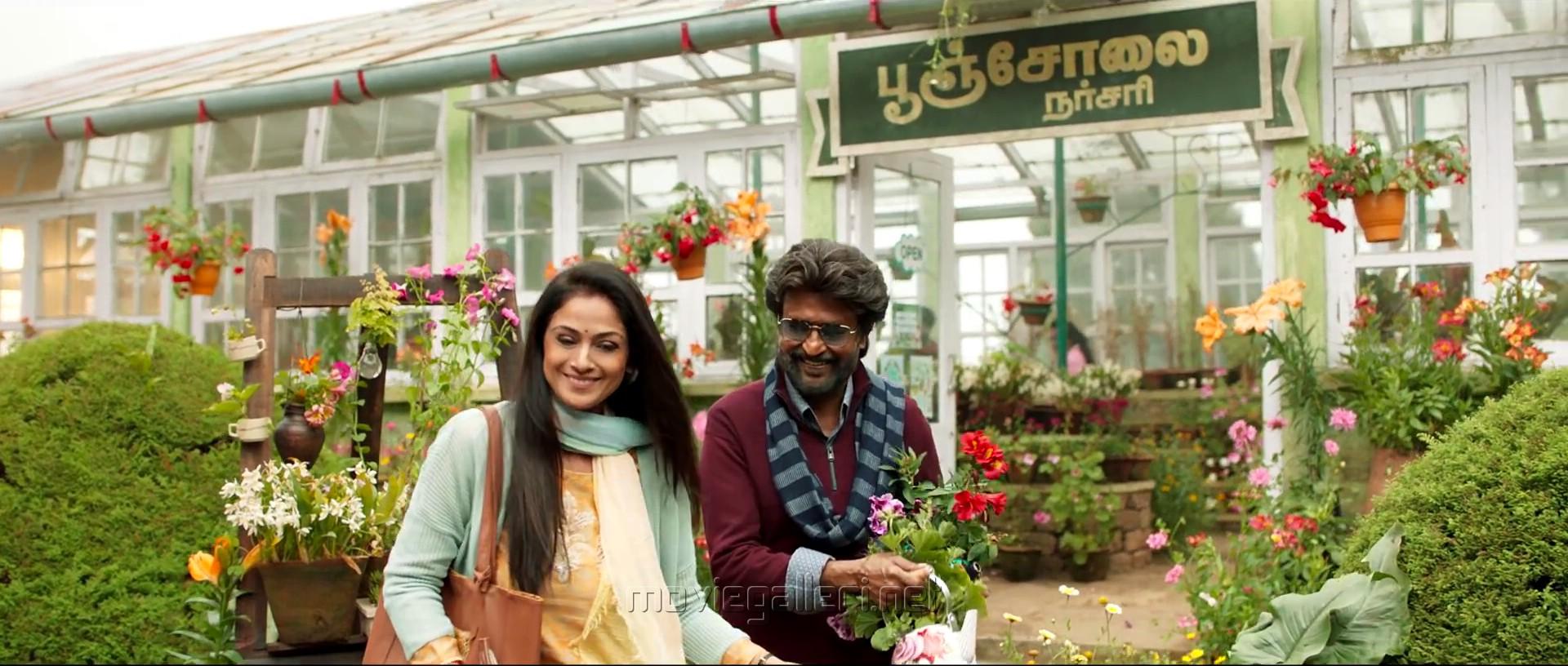 Simran Rajinikanth Petta Movie Images HD