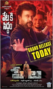 Rajinikanth Petta Movie Grand Release Today Posters HD