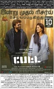 Rajinikanth, Simran in Petta Movie Release Posters HD