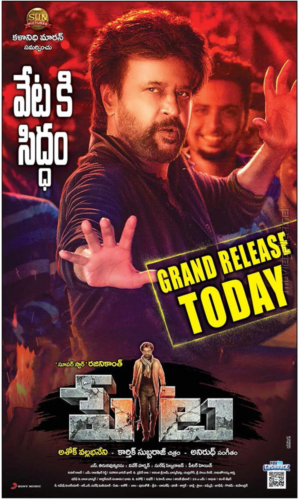 Rajinikanth Petta Movie Grand Release Today Posters HD
