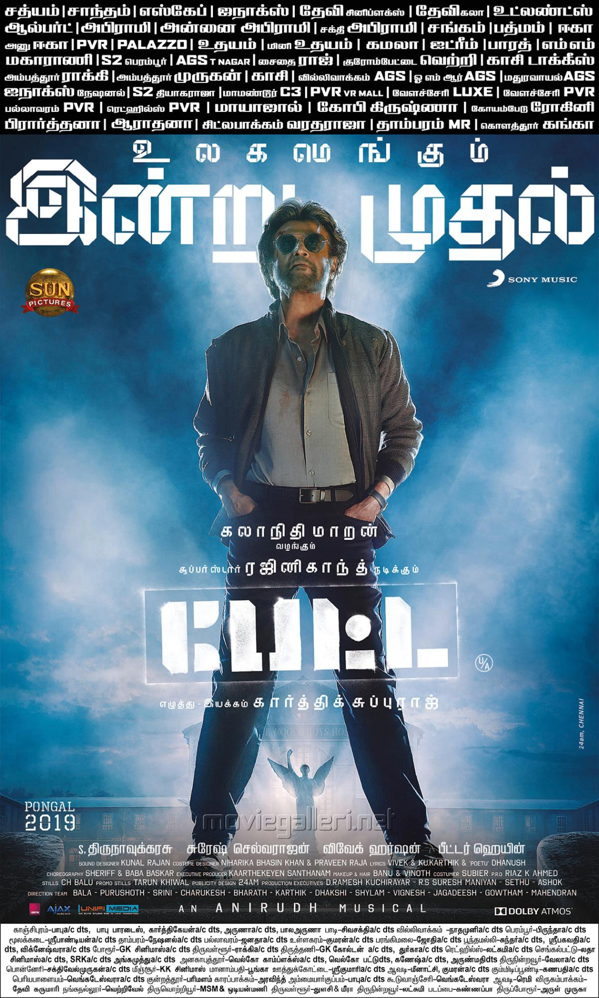 Rajinikanth Petta Movie Release Today Posters HD