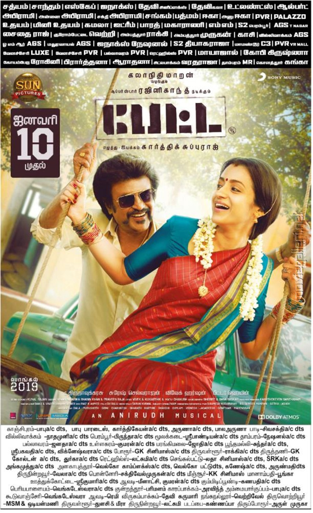 Rajinikanth, Trisha in Petta Movie Release Posters HD