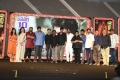 Petta Telugu Movie Pre-Release Event Stills
