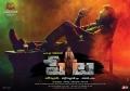 Rajinikanth Petta Movie Telugu Posters HD