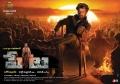 Rajini Petta Telugu Movie Posters HD