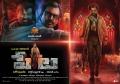 Rajinikanth Petta Telugu Movie Posters HD