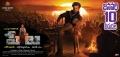 Rajinikanth Petta Telugu Movie Release Date Jan 10th Posters HD
